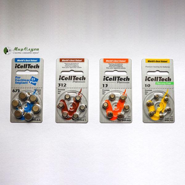 Батарейки для слуховых аппаратов и кохлеарных имплантов